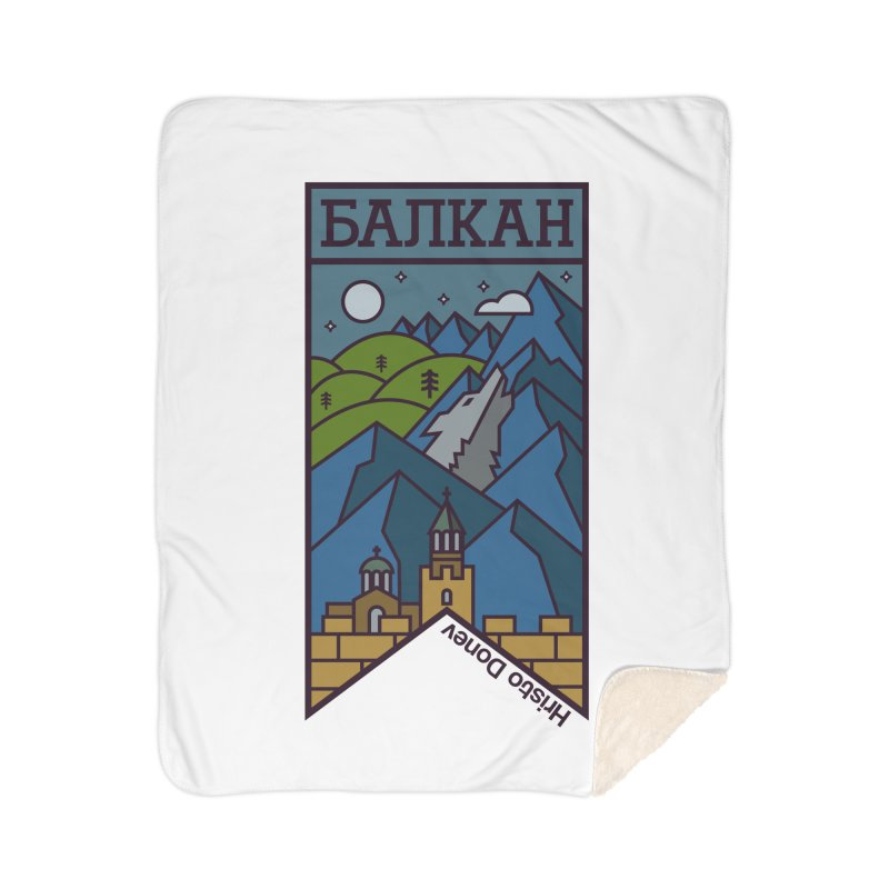 Balkan Home Sherpa Blanket Blanket by Hristo's Shop