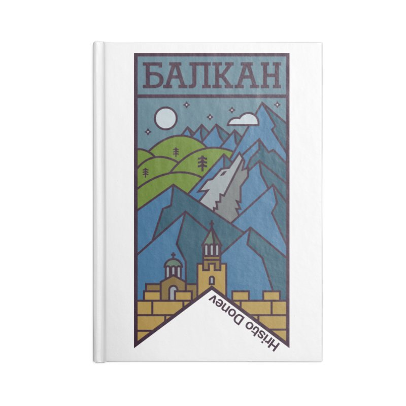 Balkan Accessories Notebook by Hristo's Shop