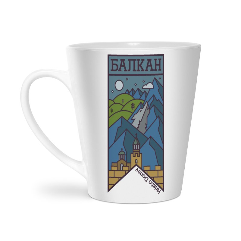 Balkan Accessories Latte Mug by Hristo's Shop
