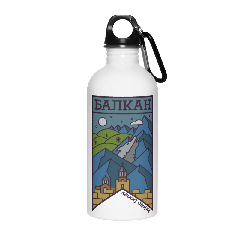 Balkan Accessories Water Bottle by Hristo's Shop