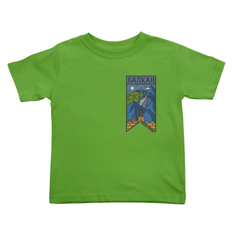Balkan Kids Toddler T-Shirt by Hristo's Shop