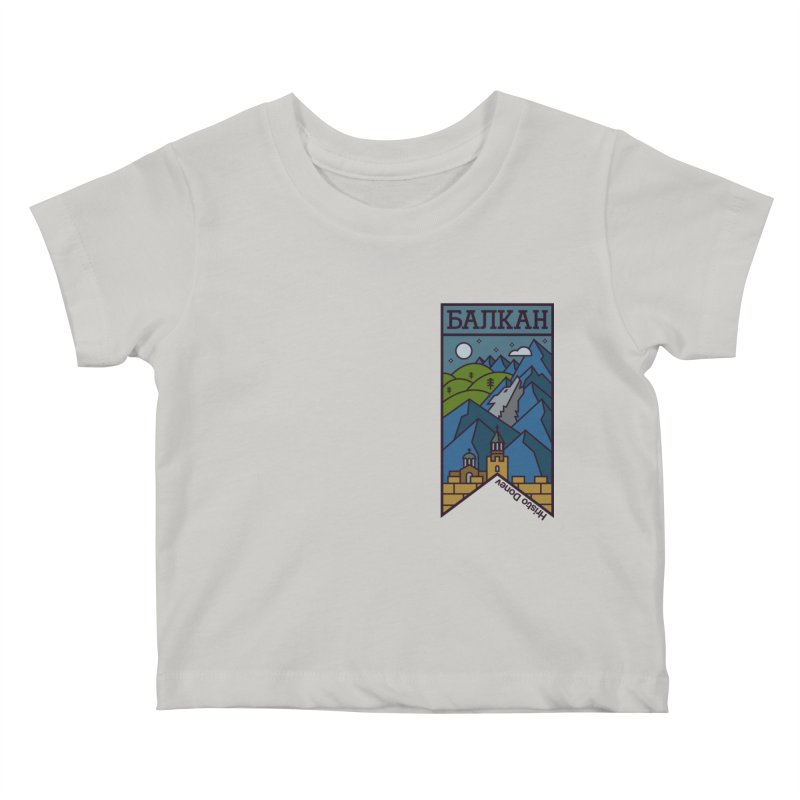 Balkan Kids Baby T-Shirt by Hristo's Shop