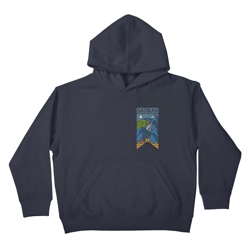 Balkan Kids Pullover Hoody by Hristo's Shop