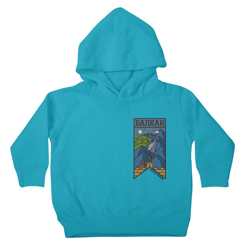 Balkan Kids Toddler Pullover Hoody by Hristo's Shop