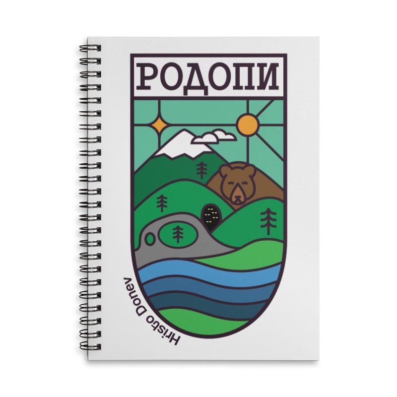 Rhodopi Accessories Lined Spiral Notebook by Hristo's Shop
