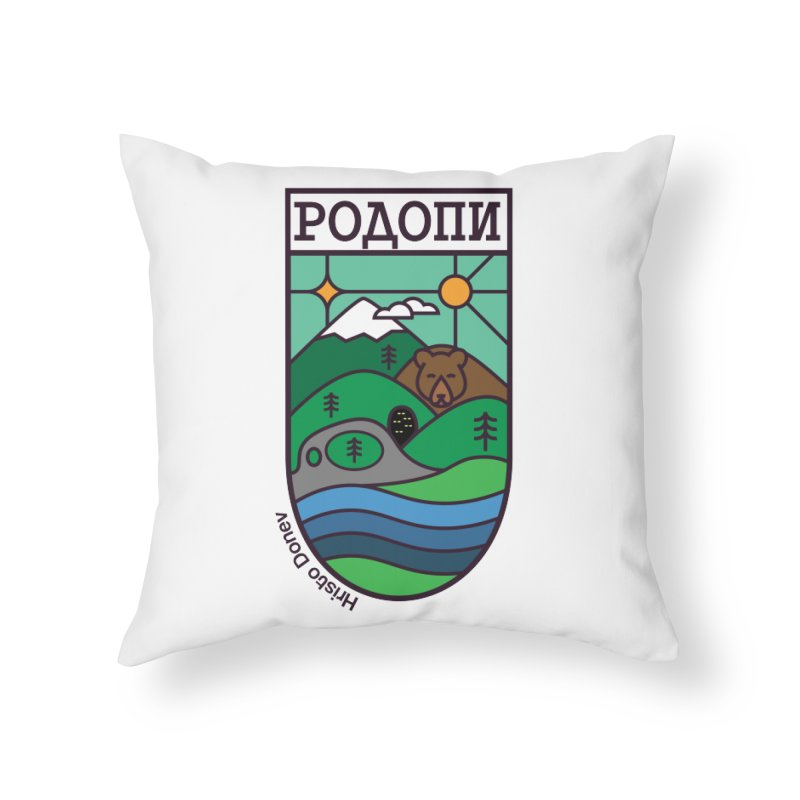 Rhodopi Home Throw Pillow by Hristo's Shop