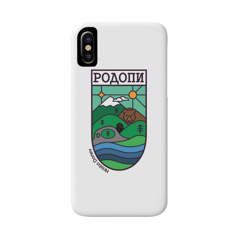 Rhodopi Accessories Phone Case by Hristo's Shop
