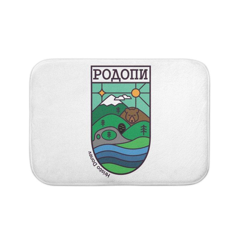 Rhodopi Home Bath Mat by Hristo's Shop