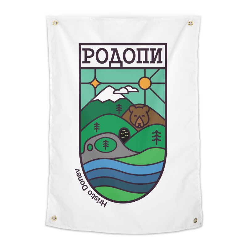 Rhodopi Home Tapestry by Hristo's Shop