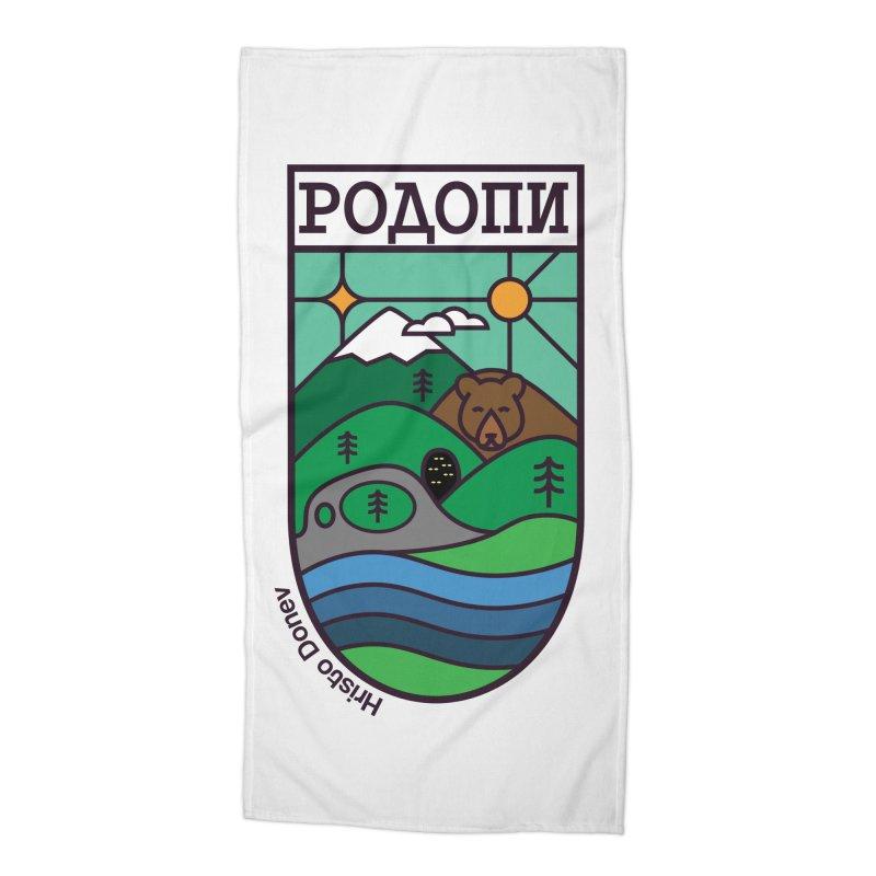 Rhodopi Accessories Beach Towel by Hristo's Shop