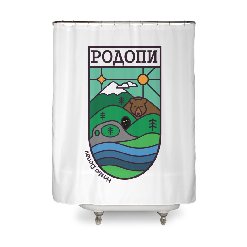 Rhodopi Home Shower Curtain by Hristo's Shop