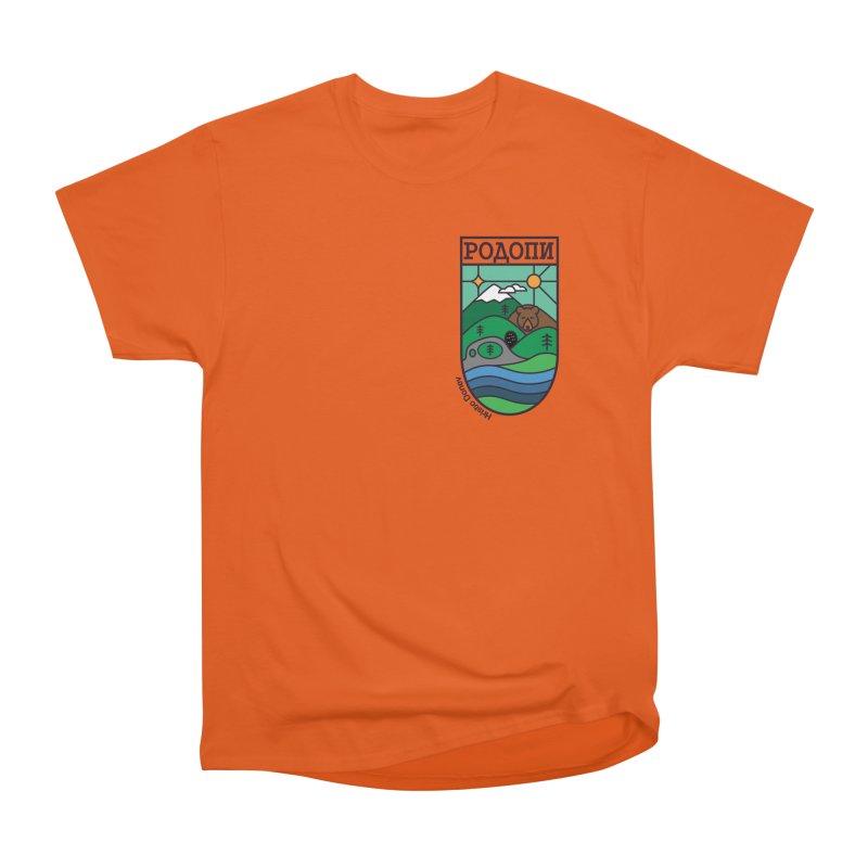 Rhodopi Women's T-Shirt by Hristo's Shop
