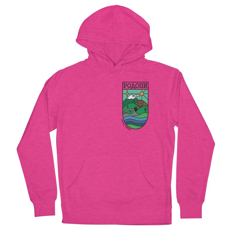 Rhodopi Men's French Terry Pullover Hoody by Hristo's Shop