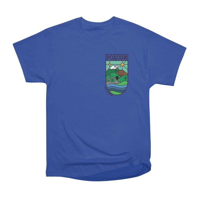 Rhodopi Women's Heavyweight Unisex T-Shirt by Hristo's Shop