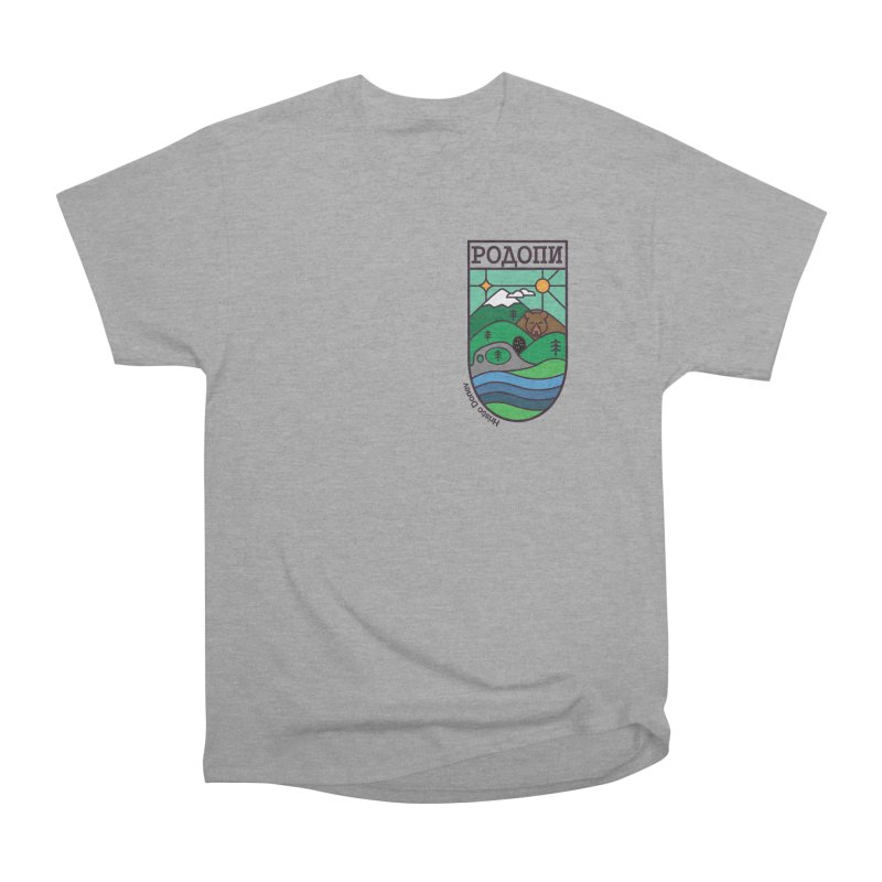 Rhodopi Men's Heavyweight T-Shirt by Hristo's Shop