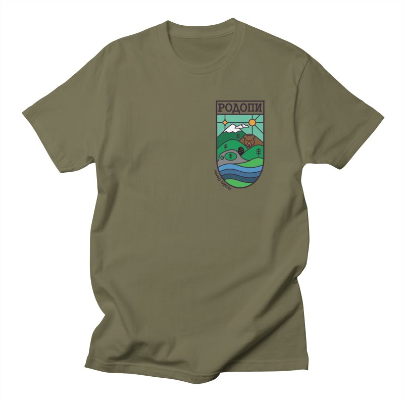 Rhodopi Men's Regular T-Shirt by Hristo's Shop