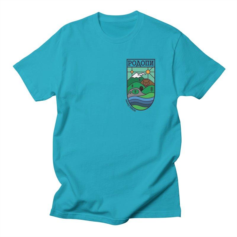 Rhodopi Women's Regular Unisex T-Shirt by Hristo's Shop