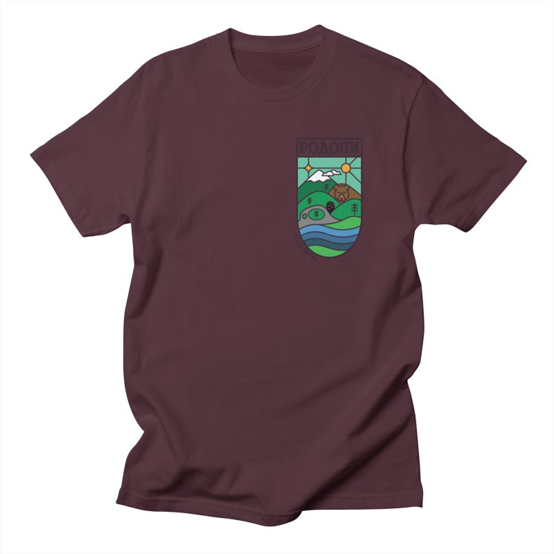 Rhodopi Women's Regular Unisex T-Shirt by Hristo's Shop