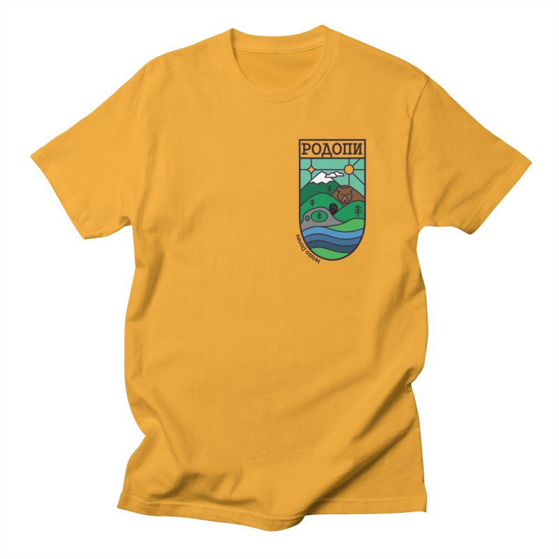 Rhodopi Men's T-Shirt by Hristo's Shop
