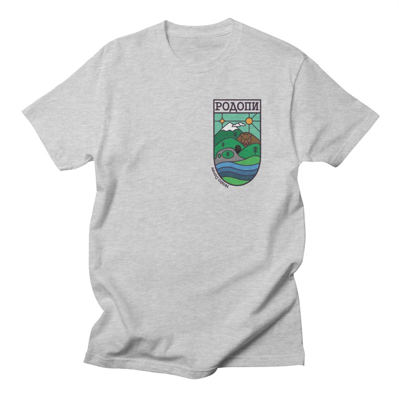 Rhodopi Men's Regular T-Shirt by Hristo's Shop