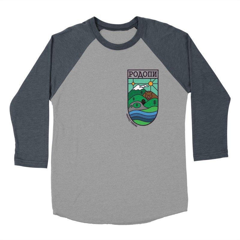 Rhodopi Men's Baseball Triblend T-Shirt by Hristo's Shop