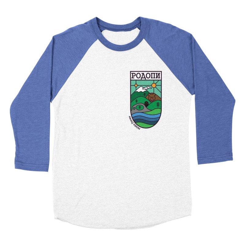 Rhodopi Men's Baseball Triblend Longsleeve T-Shirt by Hristo's Shop