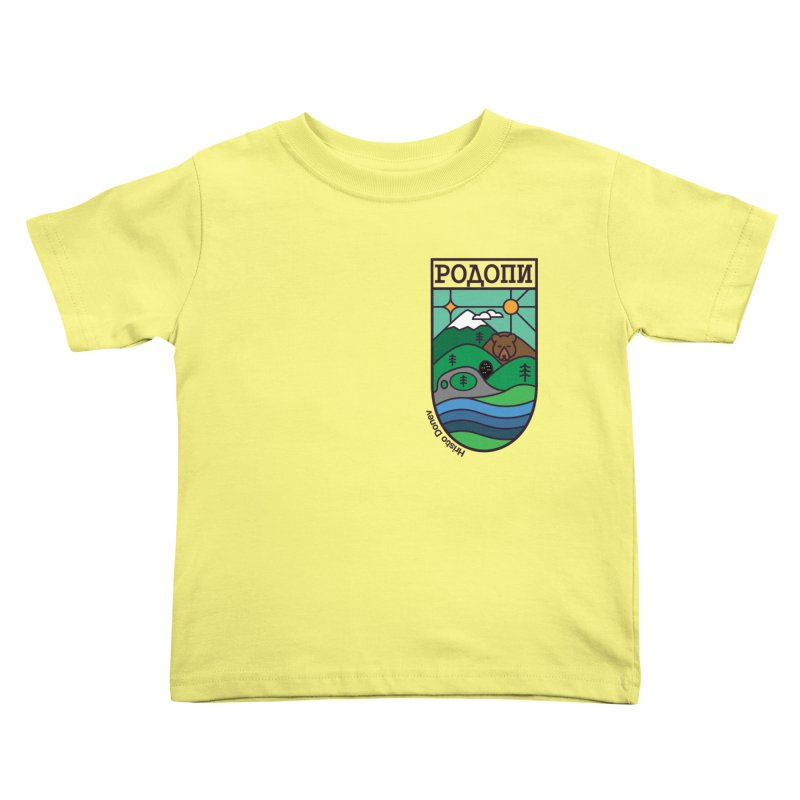 Rhodopi Kids Toddler T-Shirt by Hristo's Shop