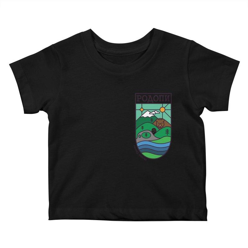 Rhodopi Kids Baby T-Shirt by Hristo's Shop