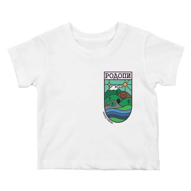 Rhodopi Kids Baby T-Shirt by Hristo's Shop