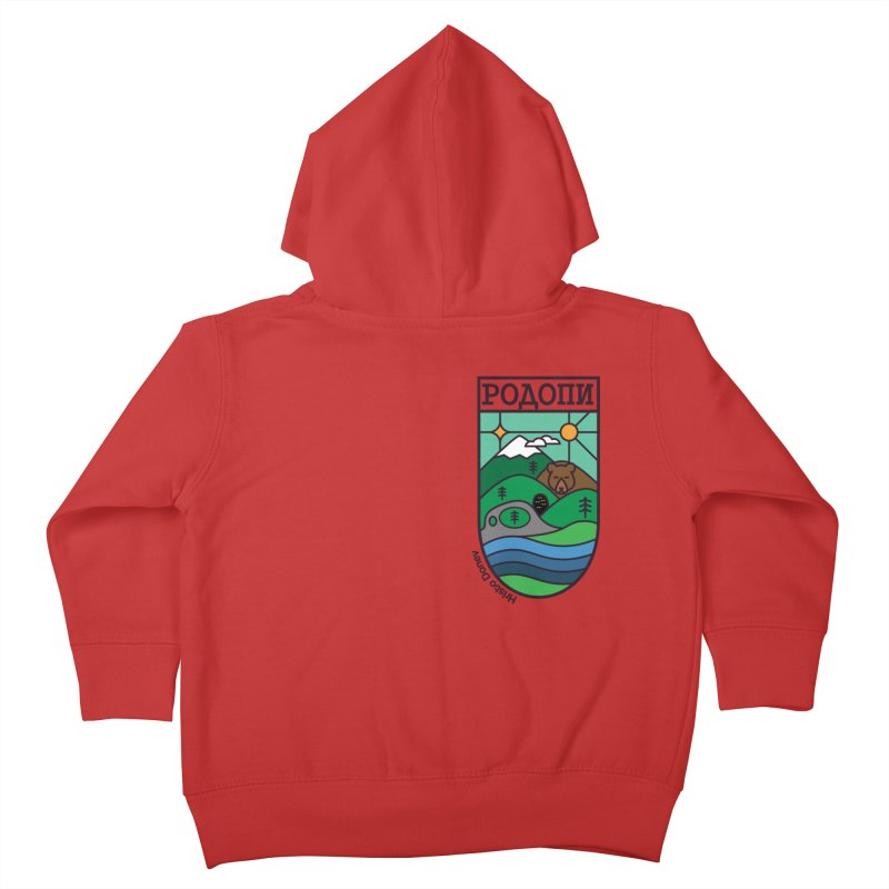 Rhodopi Kids Toddler Zip-Up Hoody by Hristo's Shop
