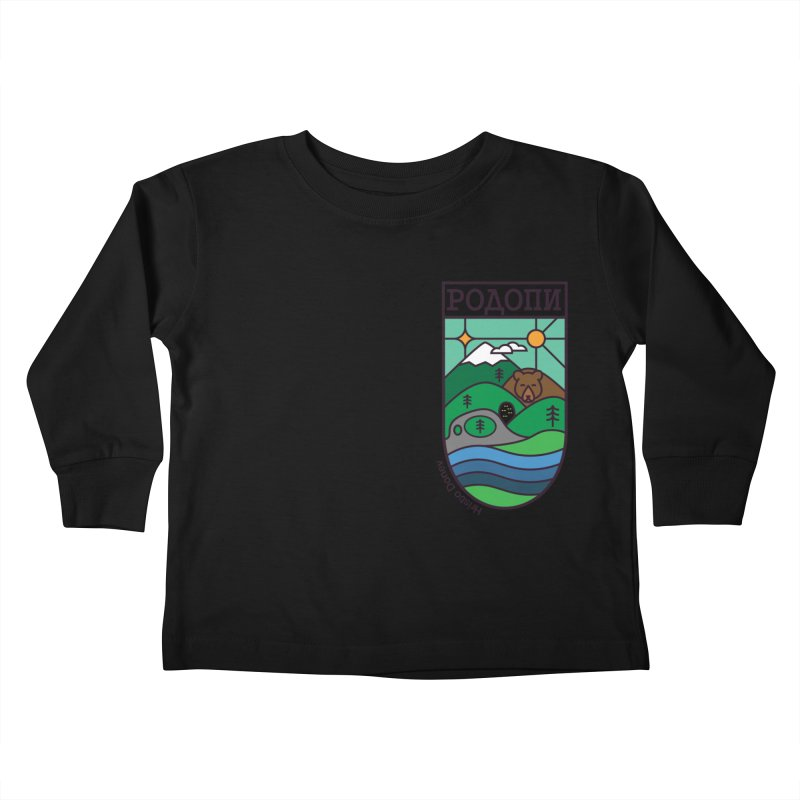 Rhodopi Kids Toddler Longsleeve T-Shirt by Hristo's Shop