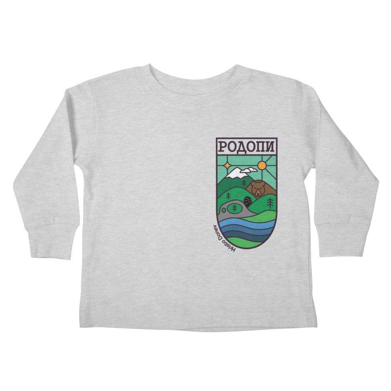 Rhodopi Kids Toddler Longsleeve T-Shirt by Hristo's Shop
