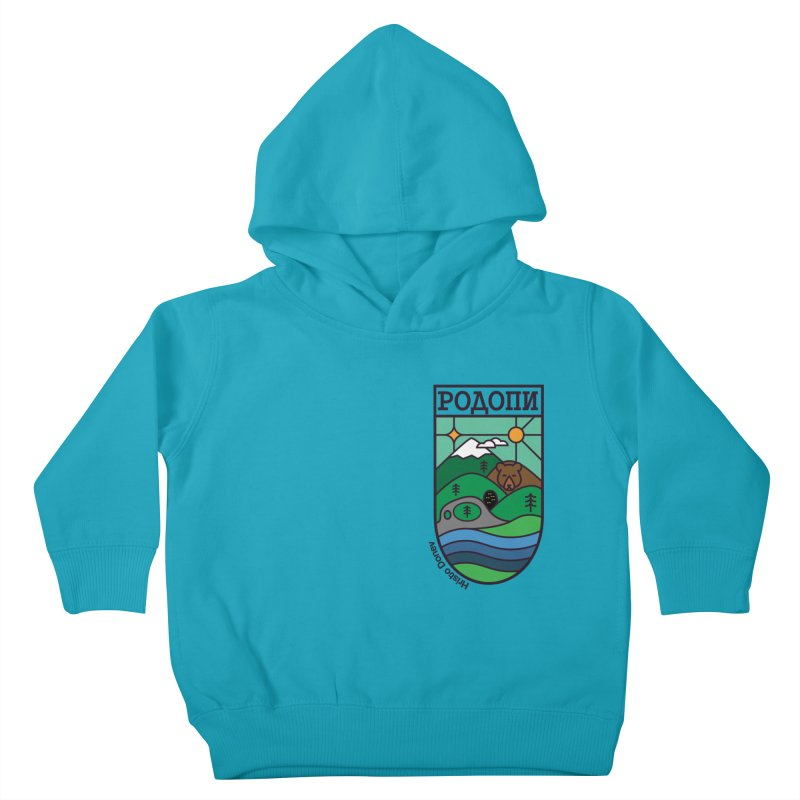 Rhodopi Kids Toddler Pullover Hoody by Hristo's Shop