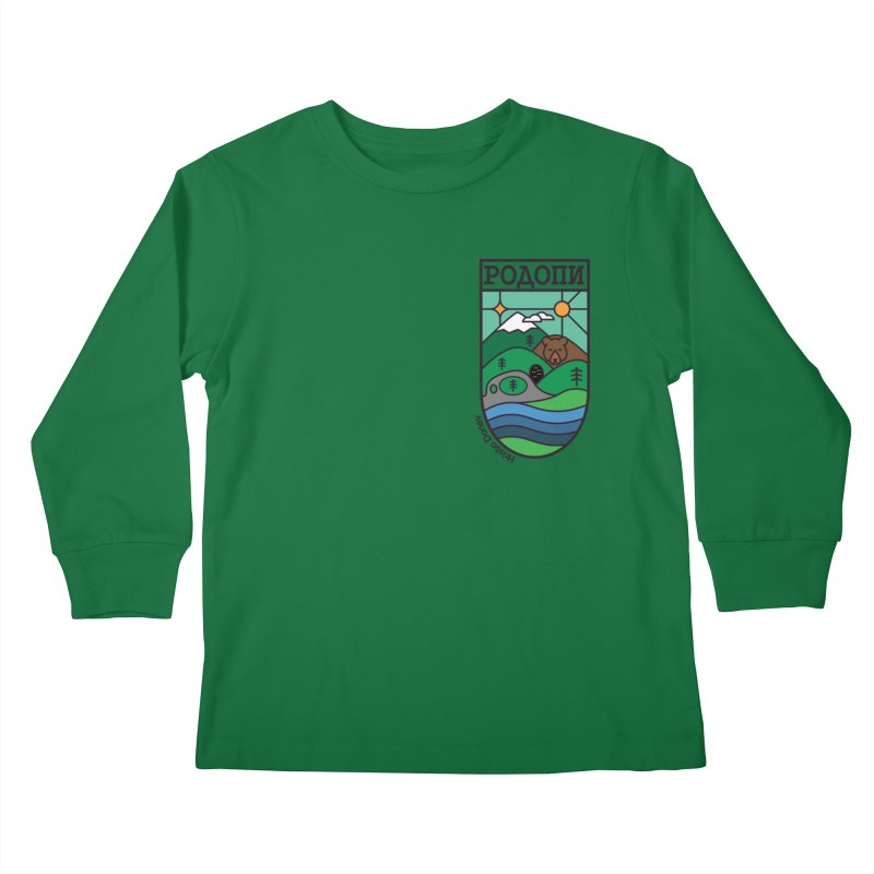 Rhodopi Kids Longsleeve T-Shirt by Hristo's Shop