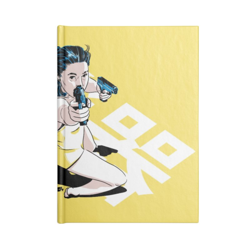 Lethal Weapon Accessories Lined Journal Notebook by Huevart's Artist Shop