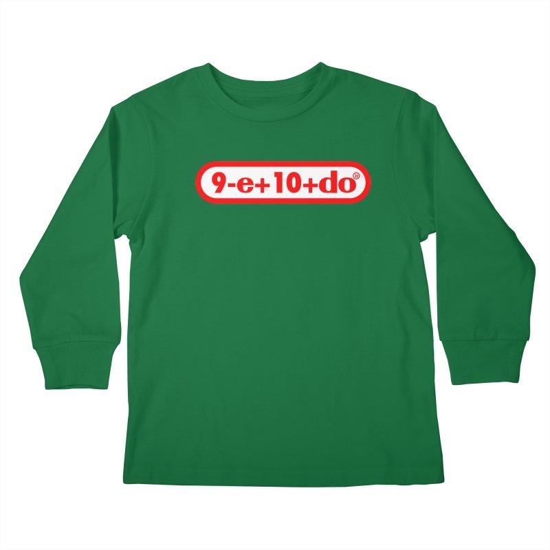 Gamer Math 2 Kids Longsleeve T-Shirt by Hump