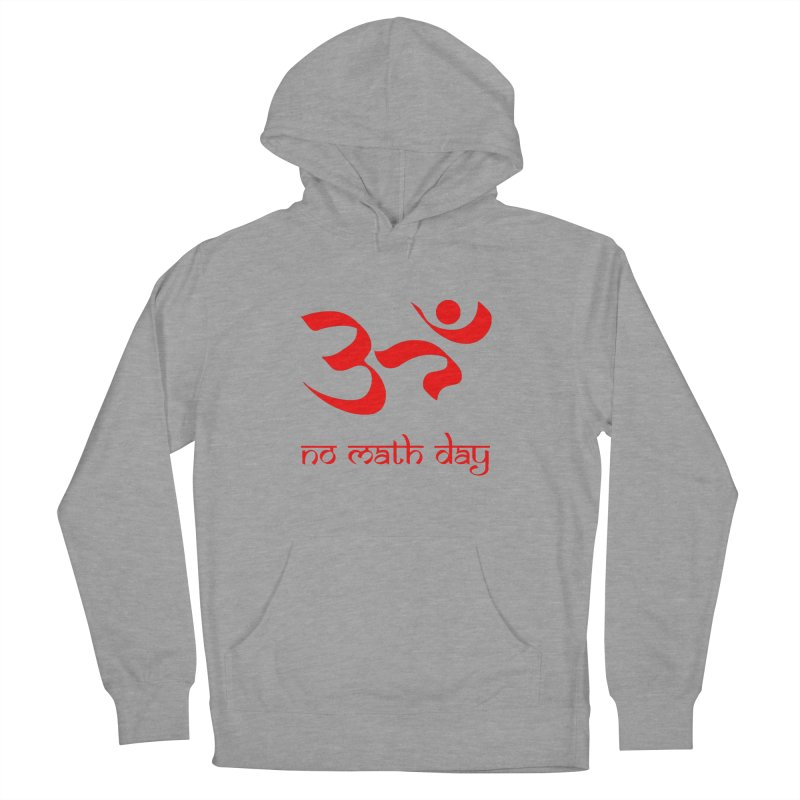 No Math Day (red) Men's Pullover Hoody by Hump