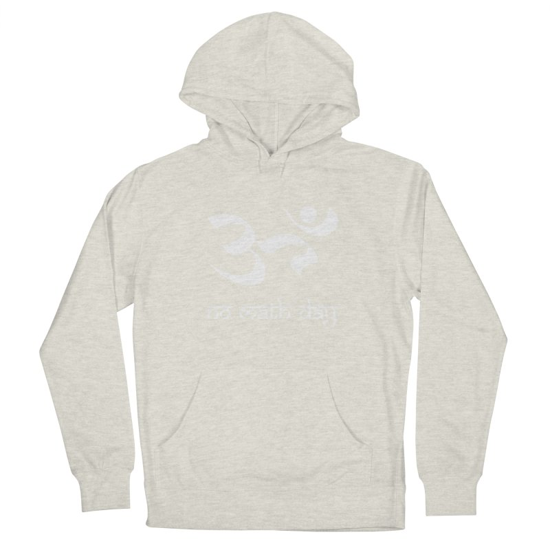 No Math Day (white) Women's Pullover Hoody by Hump