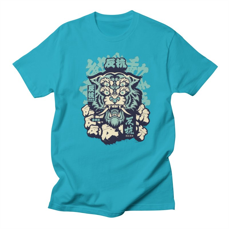 Defiance Tiger in Men's Regular T-Shirt Cyan by HYDRO74
