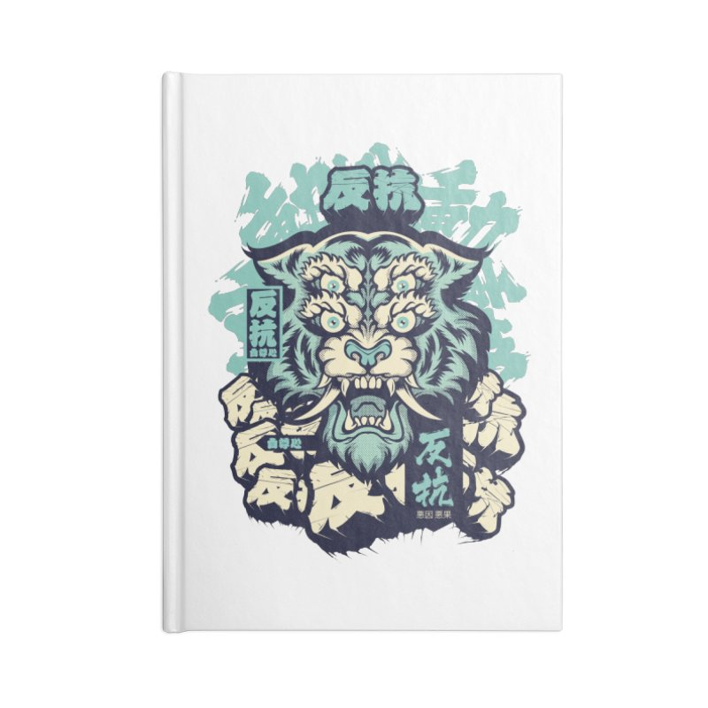 Defiance Tiger Accessories Blank Journal Notebook by HYDRO74