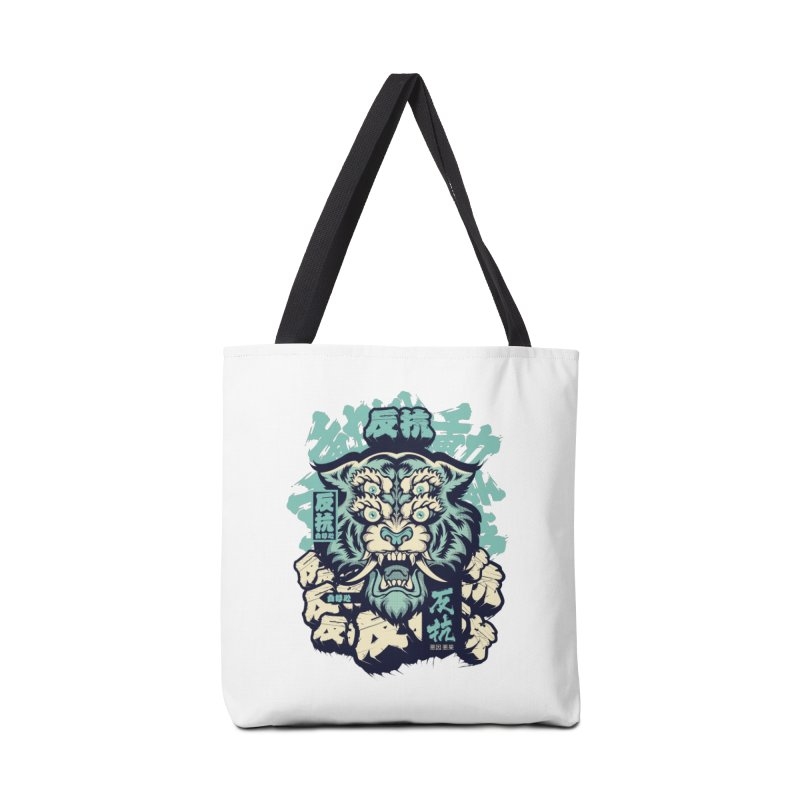 Defiance Tiger Accessories Tote Bag Bag by HYDRO74