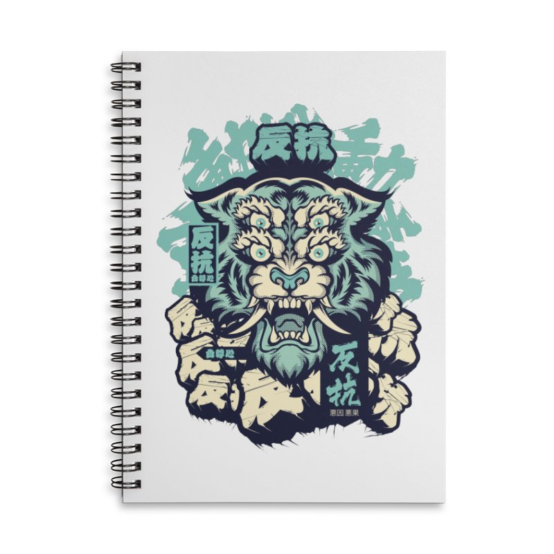 Defiance Tiger Accessories Lined Spiral Notebook by HYDRO74