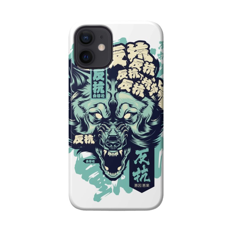 Defiance Wolf Accessories Phone Case by HYDRO74