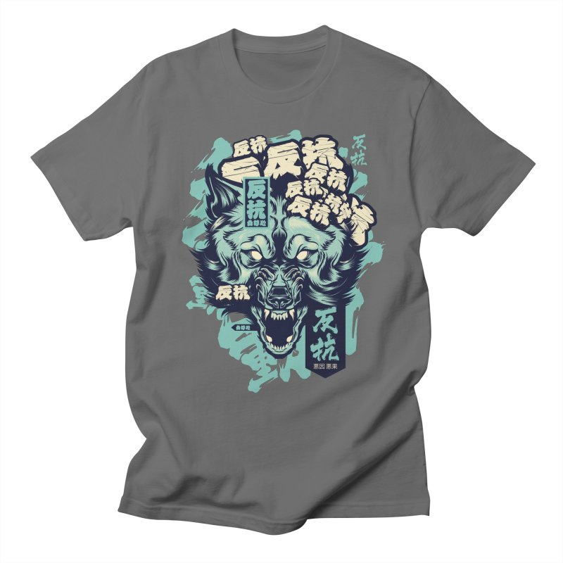 Defiance Wolf Men's T-Shirt by HYDRO74
