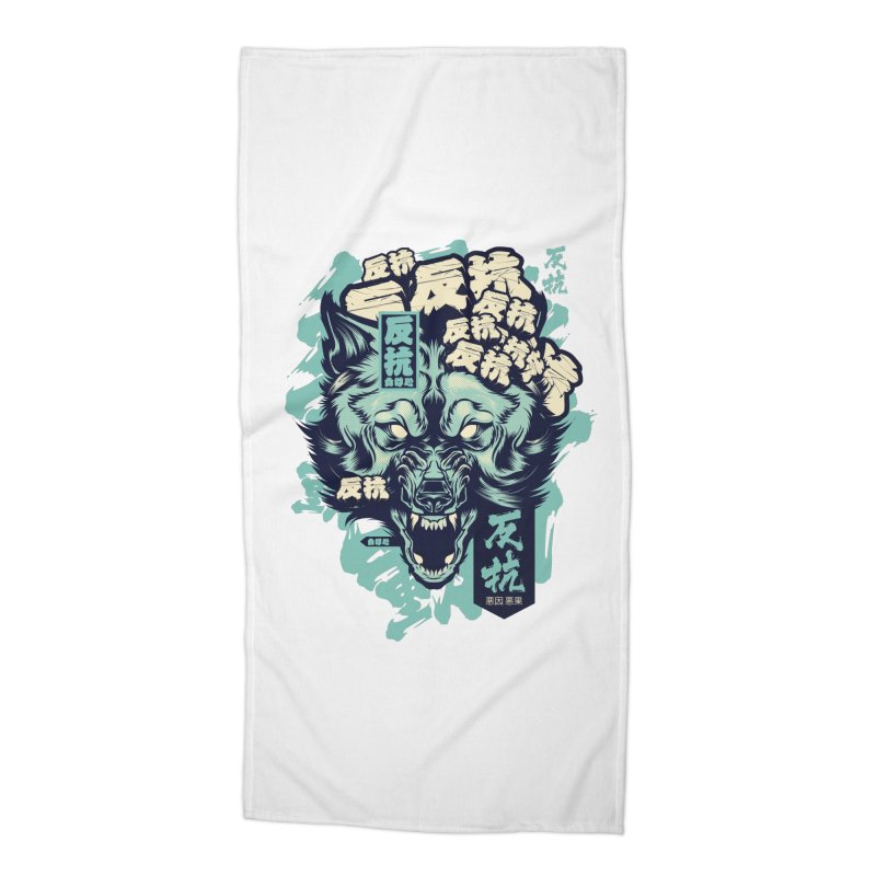 Defiance Wolf Accessories Beach Towel by HYDRO74