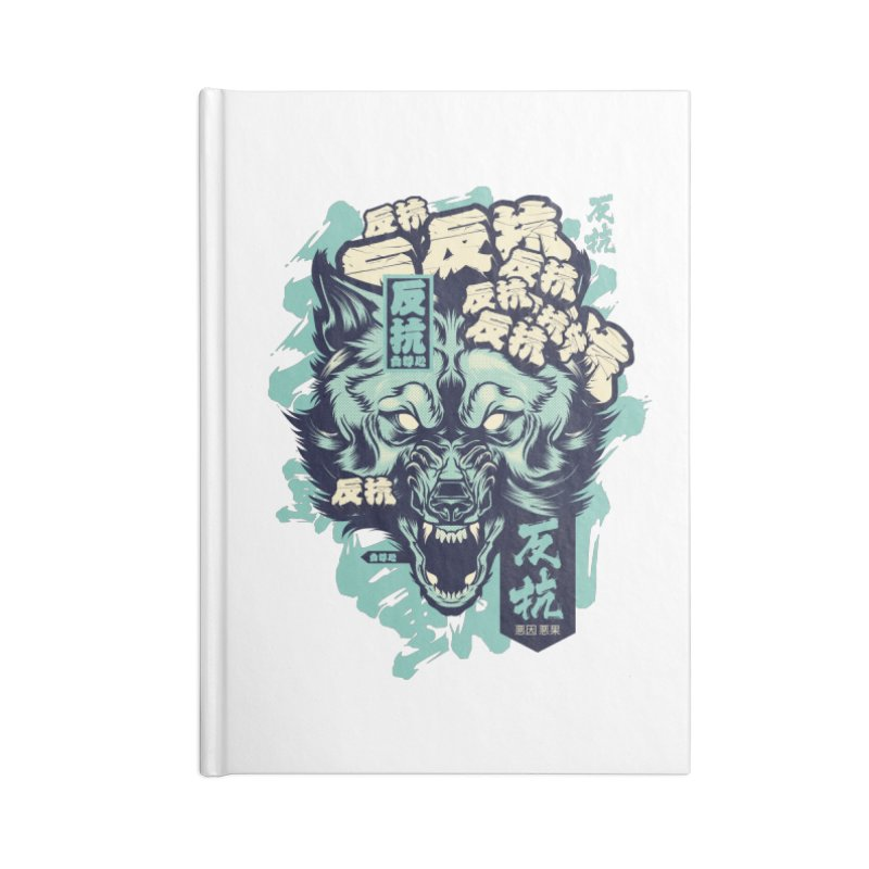 Defiance Wolf Accessories Lined Journal Notebook by HYDRO74