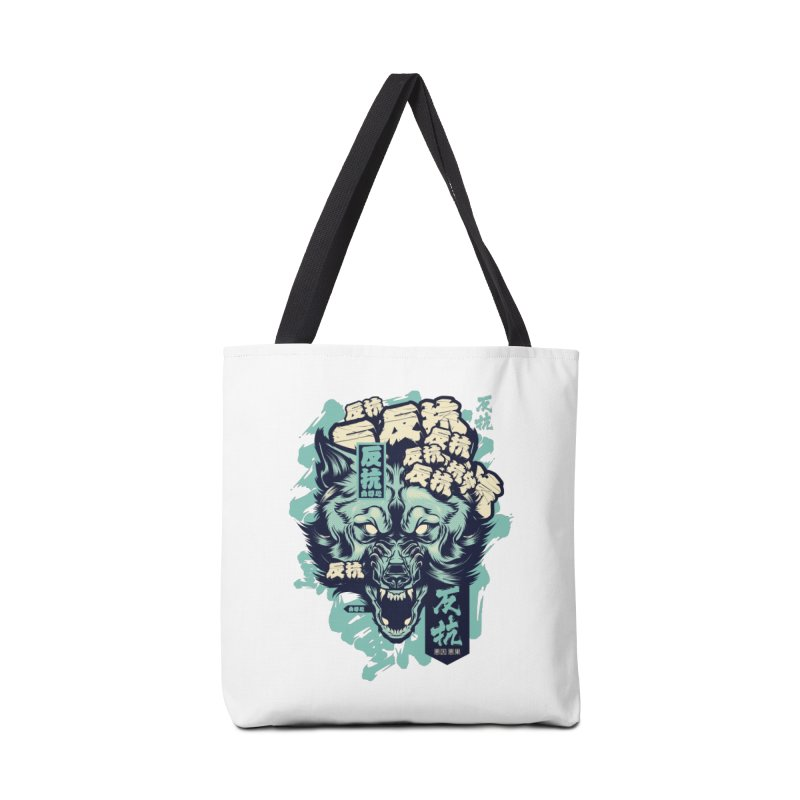 Defiance Wolf Accessories Tote Bag Bag by HYDRO74