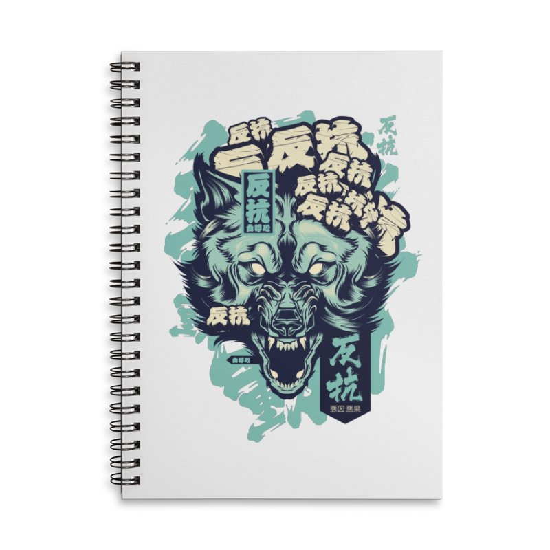 Defiance Wolf Accessories Lined Spiral Notebook by HYDRO74