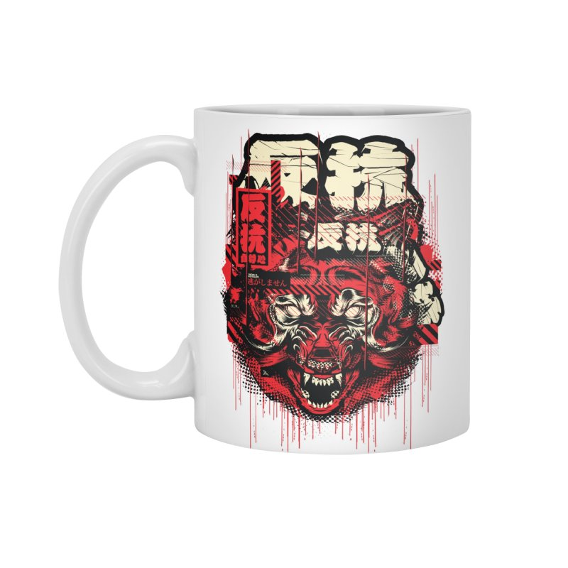 Glitch Wolf Accessories Mug by HYDRO74