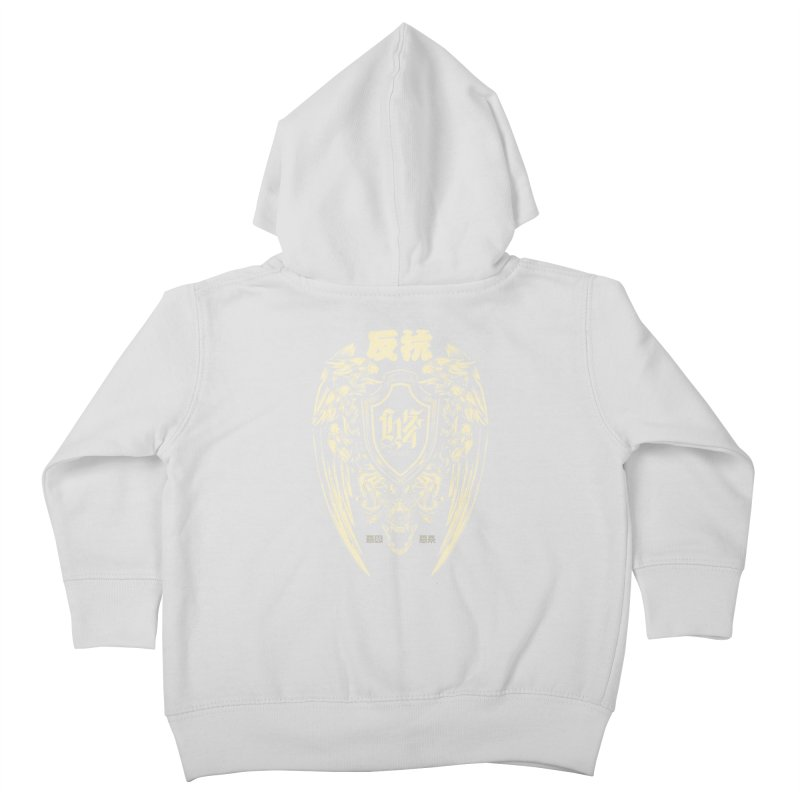 Defiance Eagle Kids Toddler Zip-Up Hoody by HYDRO74